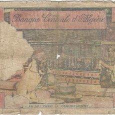 Billetes extranjeros: ARGELIA - ALGERIA 10 DINARS 1-1-1964 PK 123 B SERIE ESTILO ARGELINO. Lote 161663998