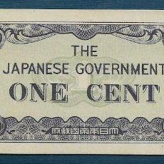 Billetes extranjeros: 1 CÉNTIMO DE MALAYA OCUPADA POR JAPÓN 1942 AU (A1). Lote 161794438
