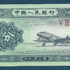 Billetes extranjeros: 2 FEN DE CHINA RPC 1953 XF+. Lote 161794798