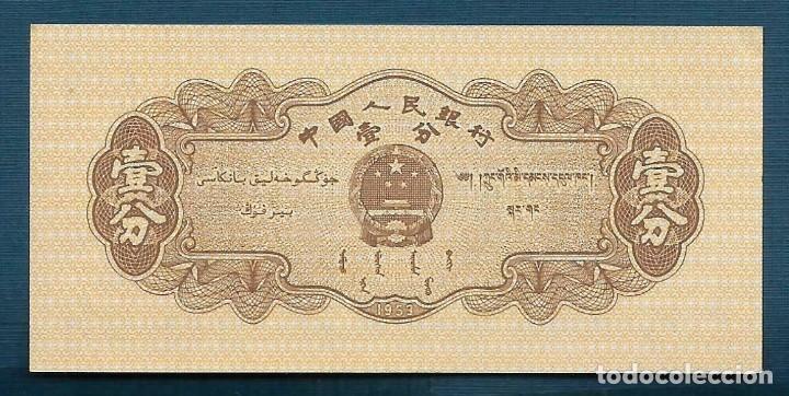 1 fen China RPC 1953 Sin Circular