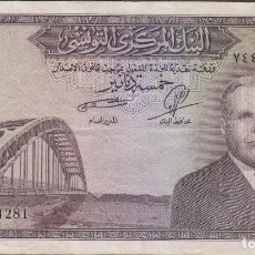 Billetes extranjeros: BILLETES - TUNEZ - 5 DINARS 1958 - SERIE C/6 - PICK-59 (MBC). Lote 161834846
