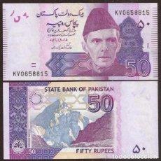 Billetes extranjeros: PAKISTAN. 50 RUPEES 2018. S/C. MONTAÑA K2.. Lote 293894633