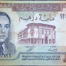 Billetes extranjeros: MARRUECOS 100 DIRHAMS 1985. PICK 59B. Lote 162066802