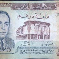 Billetes extranjeros: MARRUECOS 100 DIRHAMS 1970. PICK 59A. Lote 162077090