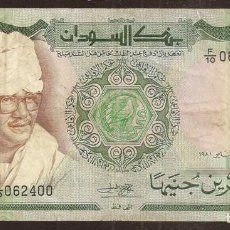 Billetes extranjeros: SUDAN. 20 POUNDS 1981. PICK 21.. Lote 162120701