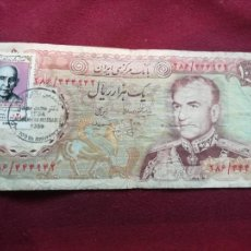 Billetes extranjeros: IRAN. 1000 RIALS ÉPOCA DEL SHA DE PERSIA 1974-1979. RESELLO. Lote 162299958