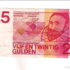 Billetes extranjeros: BILLETE DE 25 GULDEN DE HOLANDA DE 1971. MBC. CATÁLOGO WORLD PAPER MONEY-92A (BE207). Lote 162717662
