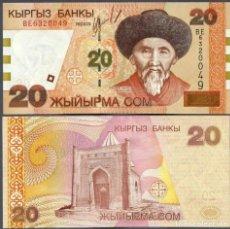 Billetes extranjeros: KYRGYZSTAN (KIRGUISTAN) - 20 SOM - AÑO 2002 - S/C. Lote 176570350