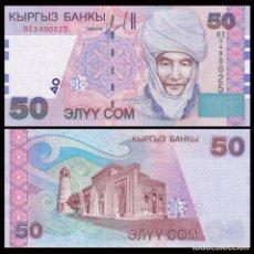 Billetes extranjeros: KYRGYZSTAN (KIRGUISTAN) - 50 SOM - AÑO 2002 - S/C. Lote 176615647