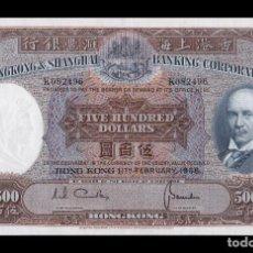 Billetes extranjeros: HONG KONG 500 DOLLARS 1968 PICK 179E EBC/+ XF/+. Lote 162879026