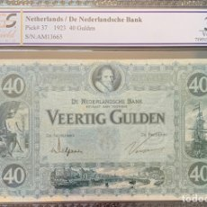 Billetes extranjeros: PCGS 30 / NETHERLANDS 40 GULDEN 1923 PICK 37. Lote 151659476