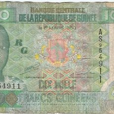 Billetes extranjeros: GUINEA - GUINEE 10000 FRANCS 2007 PK 42 A. Lote 163511658