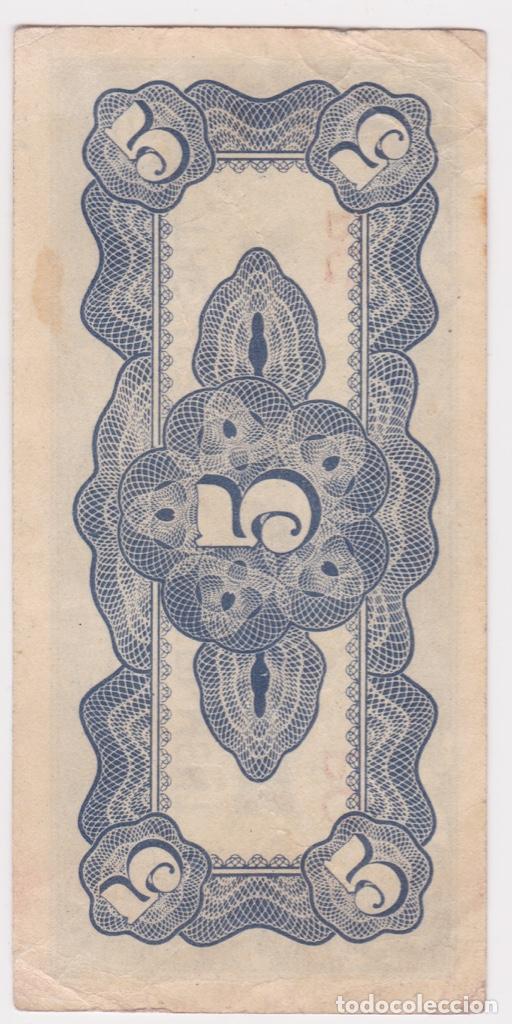 FILIPINAS ( OCUPACIÓN JAPONESA ) : 5 CENTAVOS ND ( 1942 ) EBC (Numismática - Notafilia - Billetes Extranjeros)