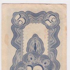 Billetes extranjeros: FILIPINAS ( OCUPACIÓN JAPONESA ) : 5 CENTAVOS ND ( 1942 ) EBC. Lote 163561474