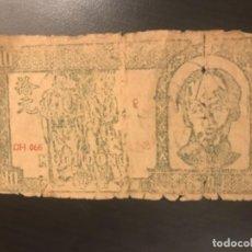 Billetes extranjeros: BILLETE VIETNAM 1948 TIEN 10 GIAY DONG VIET NAM DAN CHU CONG HOA HOCHI MINH. Lote 163802598