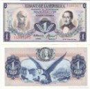 Billetes extranjeros: COLOMBIA - 1 PESO ORO 1972 - DOBLADO PERO S / C - MIRE MIS OTROS LOTES Y AHORRE GASTOS DE ENVÍO. Lote 163817734