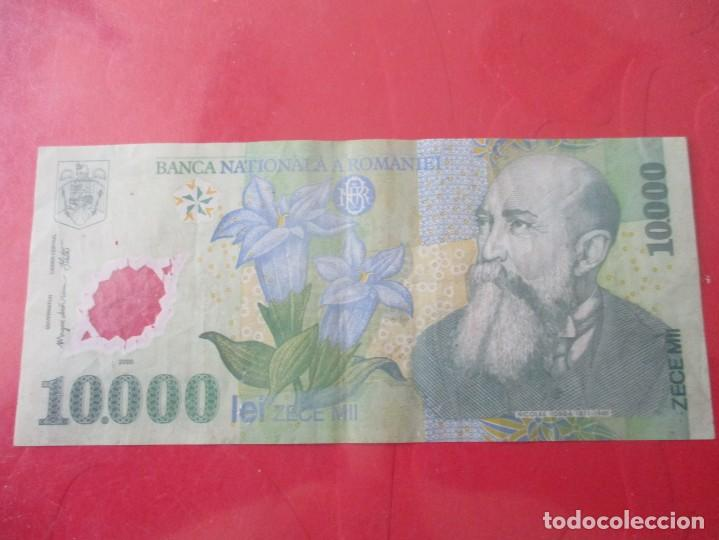 Billetes extranjeros: Rumania billete de 10000 lei 2000 - Foto 1 - 163958462