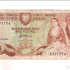 Billetes extranjeros: BILLETE DE 500 MILLS DE CHIPRE DE 1982. BC. CATÁLOGO WORLD PAPER MONEY-45A (BE187). Lote 164214562