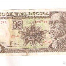 Billetes extranjeros: BILLETE DE 10 PESOS DE CUBA DE 2002. EBC. CATÁLOGO WORLD PAPER MONEY-117E (BE441). Lote 164221146