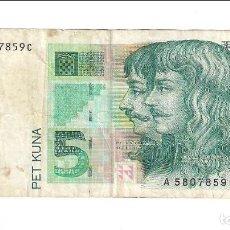 Billetes extranjeros: BILLETE DE 5 KUNA (CORONAS) DE CROACIA DE 1993. MBC. CATÁLOGO WORLD PAPER MONEY-28A (BE357). Lote 164581018