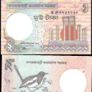 Billetes extranjeros: BANGLADESH - 2 TAKA 2002 - S / C - CAT. SCHOEN Nº: 6C, E - MIRE MIS OTROS LOTES Y AHORRE GASTOS. Lote 164956962