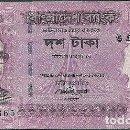 Billetes extranjeros: BANGLADESH - 10 TAKA 2015 - S / C - MIRE MIS OTROS LOTES Y AHORRE GASTOS DE ENVÍO. Lote 164959662