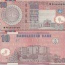 Billetes extranjeros: BANGLADESH - 10 TAKA 2008 - S / C - MIRE MIS OTROS LOTES Y AHORRE GASTOS DE ENVÍO. Lote 164960178