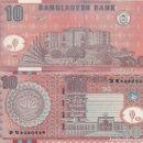 Billetes extranjeros: BANGLADESH - 10 TAKA 2004 - ESCASO - S / C - MIRE MIS OTROS LOTES Y AHORRE GASTOS DE ENVÍO. Lote 164960342