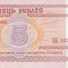 Billetes extranjeros: BIELORRUSIA. 2000 .5 RUBLOS .S/C,PLANCHA.. Lote 165082930
