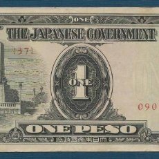 Billetes extranjeros: 1 PESO GOBIERNO JAPONÉS SOBRE LAS FILIPINAS DE 1942 CALIDAD XF SERIE 37 CON SELLO DE RECEPCIÓN (C1). Lote 165123662