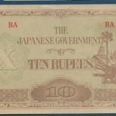 Billetes extranjeros: 10 RUPIAS GOBIERNO JAPONÉS SOBRE BIRMANIA DE 1942 EN CALIDAD XF+/AU SERIE BA (C1). Lote 165124506