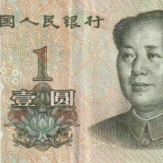 Billetes extranjeros: 1999. CHINA . 1 YUAN . BC. CIRCULADO.( 2 FOTOS ) . Lote 165135946