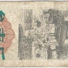 Billetes extranjeros: CHINA (CUPONES) 3 JIN = 1.5 KGS HUNAN 1978. Lote 165344326