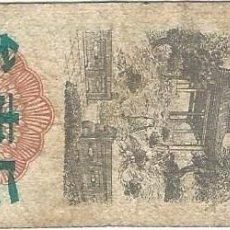 Billetes extranjeros: CHINA (CUPONES) 3 JIN = 1.5 KGS HUNAN 1978. Lote 165344374