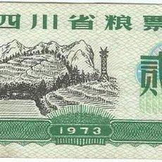 Billetes extranjeros: CHINA (CUPONES) 2 JIN = 1 KG SICHUAN 1973. Lote 204365432