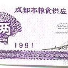 Billetes extranjeros: CHINA (CUPONES) 0.50 JIN (5 LIANG) = 250 GRS. CHENGDU 1981 UNC. Lote 165408174