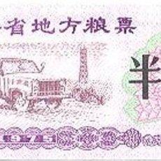 Billetes extranjeros: CHINA (CUPONES) 0.50 JIN = 250 GRS. QINGHAI 1975 UNC. Lote 165408410