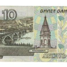 Billetes extranjeros: BILLETE USADO DE RUSIA 1997 / GNNET GAHKA POCCNN - 10. Lote 165508354