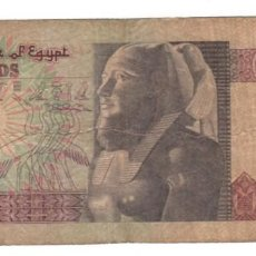 Billetes extranjeros: BILLETE USADO DE EGIPTO / 10 TEN POUNDS. Lote 165522322