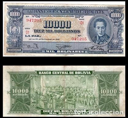 BOLIVIA 10000 BOLIVIANOS LEY. 1945 PIK 151 MBC+ (Numismática - Notafilia - Billetes Extranjeros)