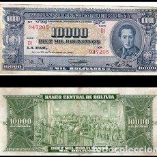 Billetes extranjeros: BOLIVIA 10000 BOLIVIANOS LEY. 1945 PIK 151 MBC+. Lote 165537170