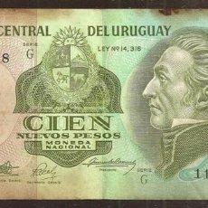 Billetes extranjeros: URUGUAY. 100 NUEVOS PESOS (1987). SERIE G. PICK 62A. VER FIRMAS.. Lote 165631285