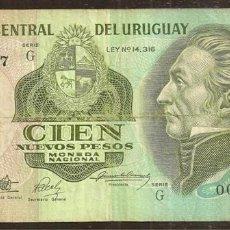 Billetes extranjeros: URUGUAY. 100 NUEVOS PESOS (1987). SERIE G. PICK 62A. VER FIRMAS.. Lote 165631324