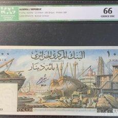 Billetes extranjeros: IGC 66 ALGERIA 100 DINARS 1964 PICK-125A GEM UNC. Lote 165679022