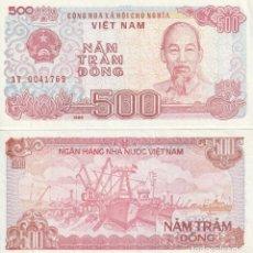 Billetes extranjeros: 1988. VIETNAM . BILLETE 500 DONG.. SC.. Lote 165739498