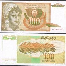 Billetes extranjeros: YUGOSLAVIA 100 DINARA 1990 PIK 105 S/C. Lote 166047770
