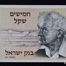 Billetes extranjeros: DAVID BEN GURION Y MURALLA SAGRADA ,PLANCHA, S/C. Lote 166148510