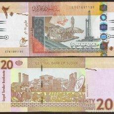 Billetes extranjeros: SUDAN. 20 POUNDS 2017. S/C. PICK 74 D. Lote 293894333