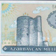 Notas Internacionais: BILLETES - AZERBAIJAN - 10 MANAT (1993) SERIE A/1-25534128 - PICK-16 (SC). Lote 236858945