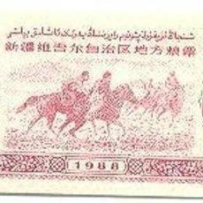 Billetes extranjeros: CHINA (CUPONES) 200 KÈ = 200 GRAMOS XINJIANG 1988 UNC. Lote 166282165